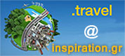 inspiration.gr .travel sites